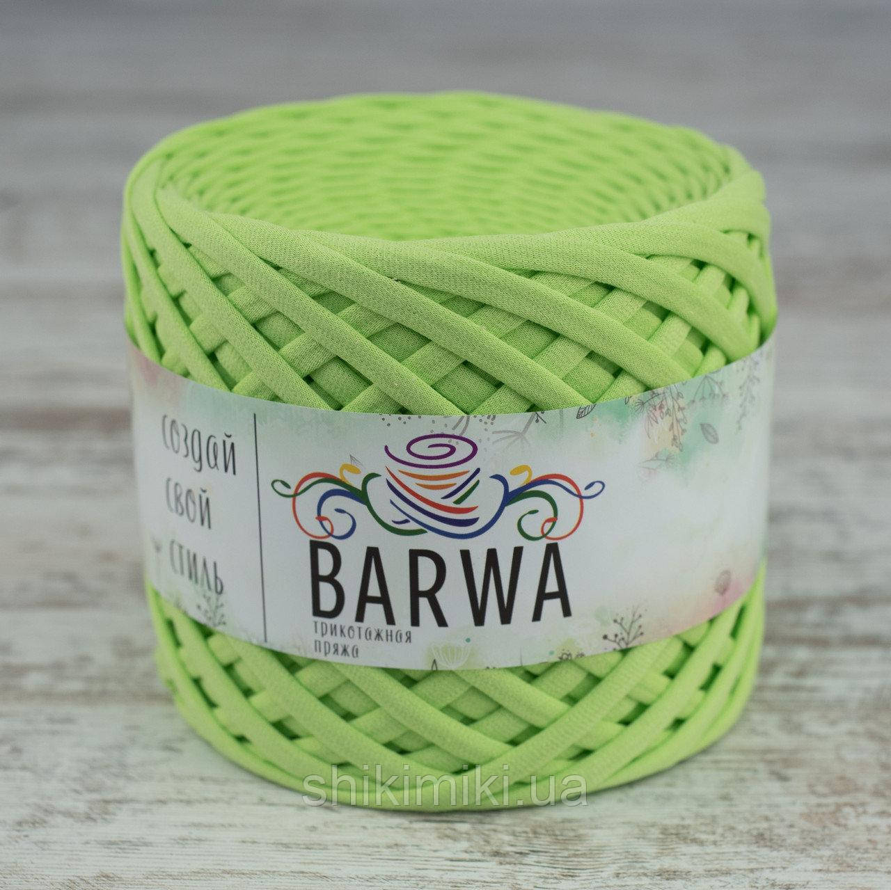 Трикотажная пряжа Barwa (7-9 мм), цвет Васаби