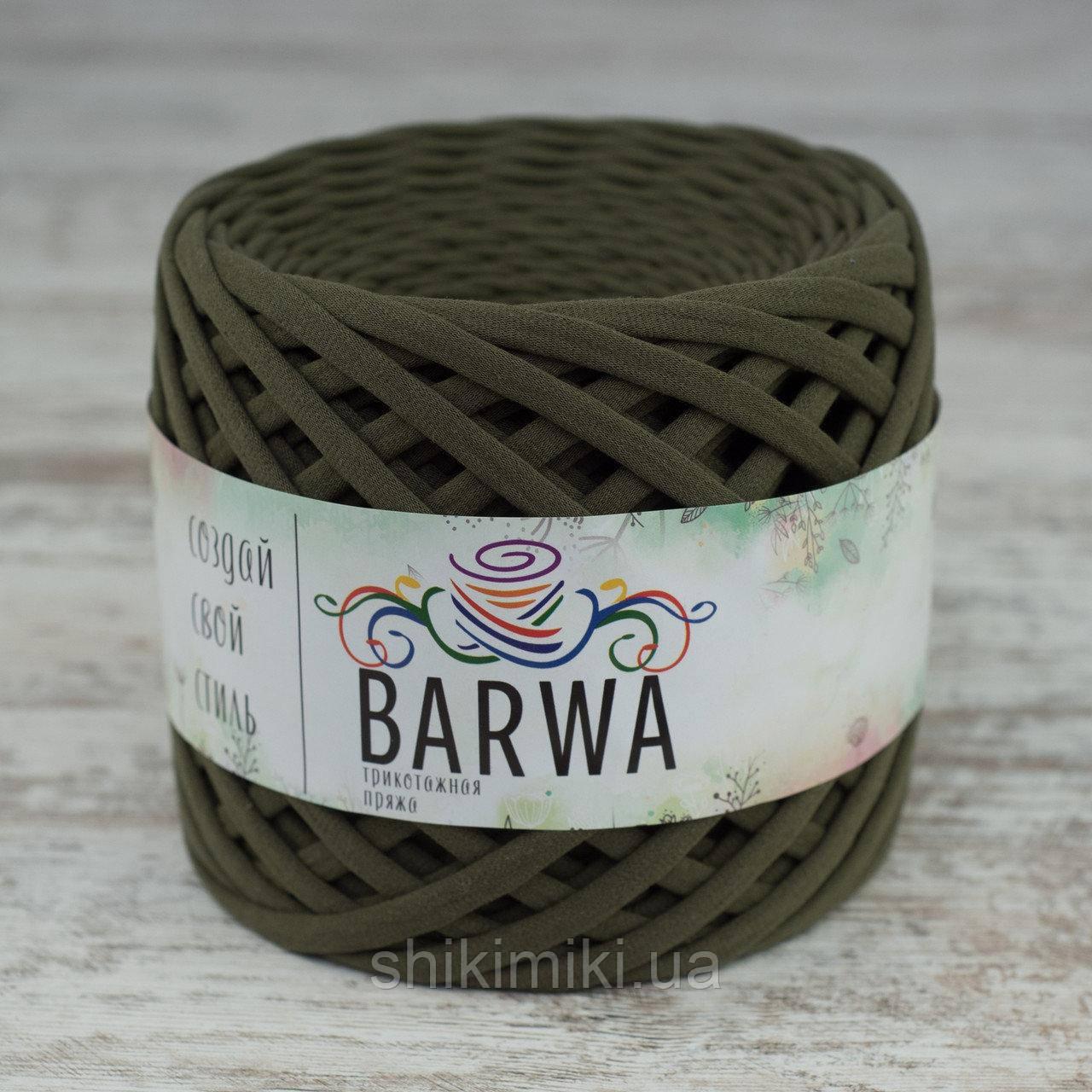 Трикотажная пряжа Barwa (7-9 мм), цвет Лавровый