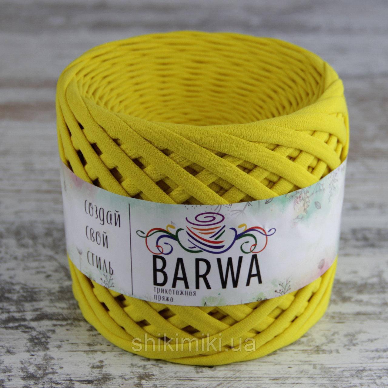 Трикотажная пряжа Barwa (7-9 мм), цвет Одуванчик