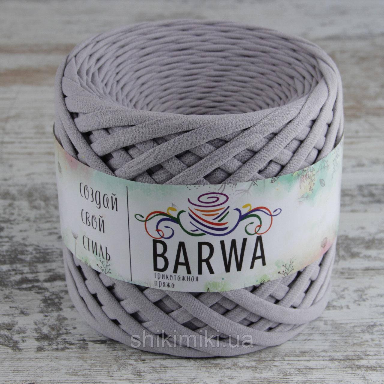 Трикотажная пряжа Barwa (7-9 мм), цвет Пепел