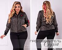 Женская осенняя короткая куртка из плащевки принт и атласной подкладки, на молнии с манжетами (48-58)