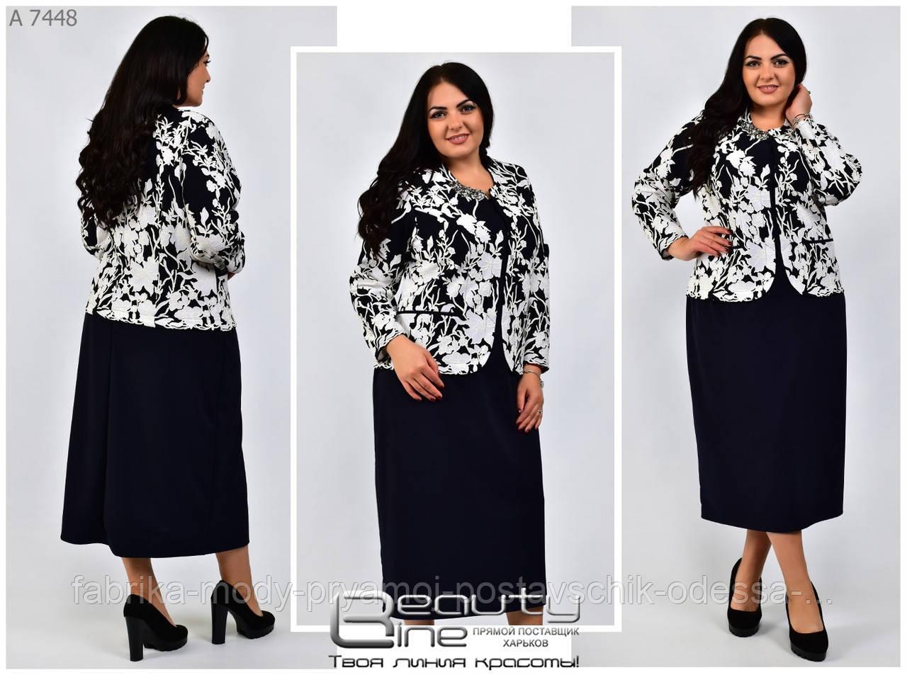 Женское осенне платье Линия 62 -72 размер №7448
