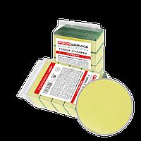 Губки кухонные 5 шт в упаковке 9*6*3 см PRO Service Optimum