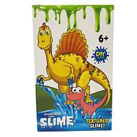 Набор для изготовления слаймов Dinosaur DIY Slime 200+ ml