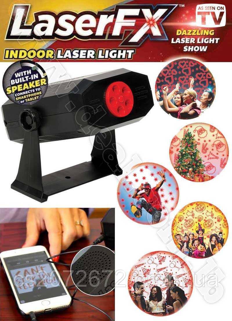Лазерный шоу проектор LaserFX