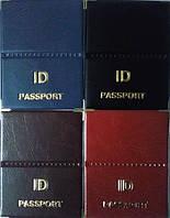 Обложка на ID PASSPORT Петэк микс, фото 1