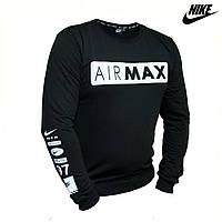 Мужской Свитшот. Реплика NIKE AIR MAX. Мужская одежда