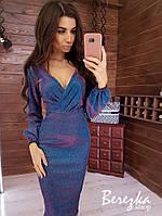 Платье футляр из люрекса хамелеон с верхом на запах и рукавом фонариком 66mpl354Q