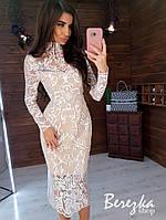 Кружевное платье миди с длинным рукавом и высокой горловиной 66mpl358Е
