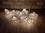 Светодиодная LED гирлянда розы белый холодный 12шт 5м, фото 5