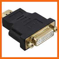 Переходник HDMI M to DVI F 24+1pin Atcom