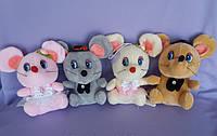 Плюшевая игрушка Мышки высота 12 см