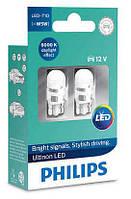 Philips Vision LED W5W 6000K 11961ULW (комплект 2шт)