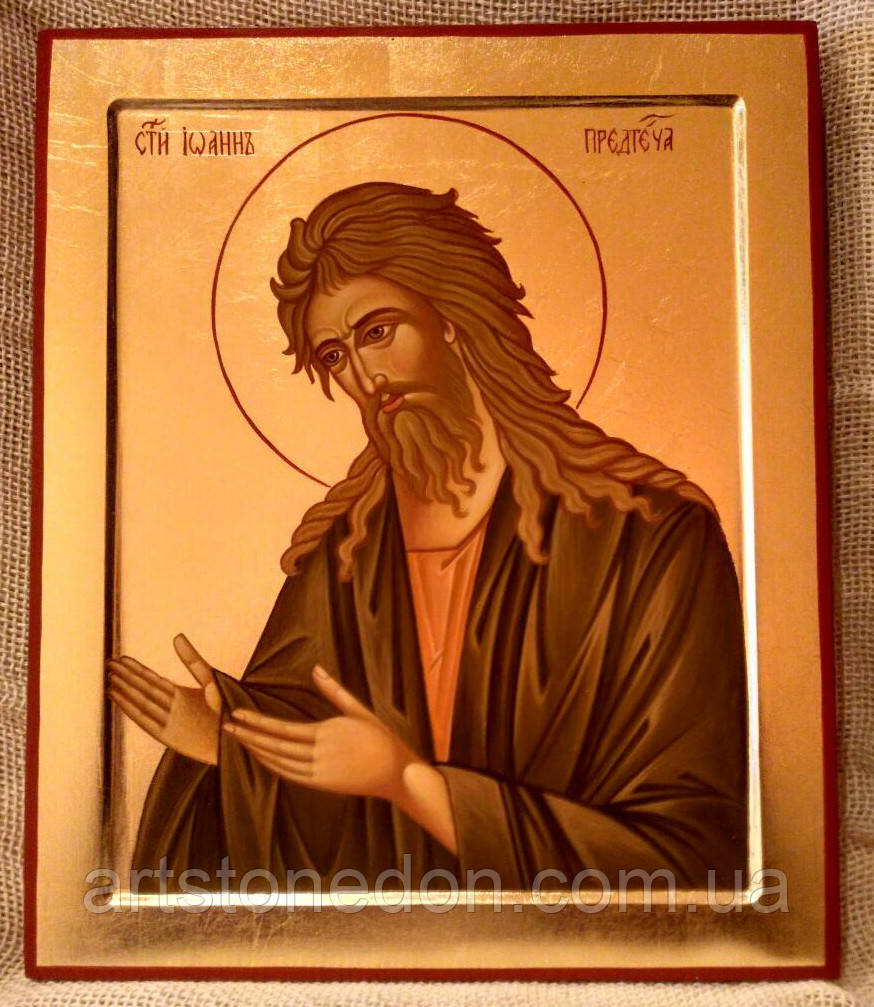 Икона Иоанна Крестителя на ковчежной доске
