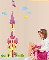 Детские интерьерные наклейки на стену или окно - декоративная наклейка для девочки Замок Принцессы