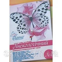 """Набор гинекологический смотровой №1 полный """"Технокомплекс"""""""