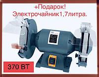 Электроточило станок точильный Full Tech 2719 (370 Вт Германия)