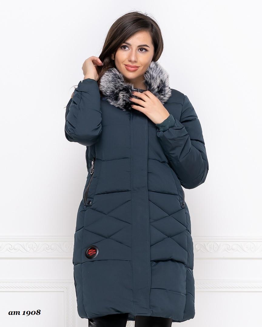 Куртка зимняя женская, холлофайбер, (S/M (42-44))