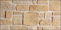 Полиуретановые формы для производства искусственного камня «Калабрия», Calabria, фото 1