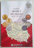 Каталог монет Польши 1832-2017 гг., фото 1