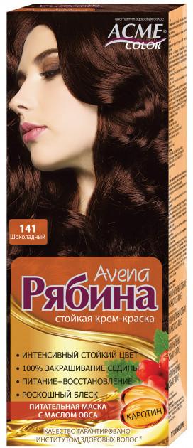 "Крем-краска Acme Рябина Avena ""№141 Шоколадный"""