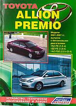 TOYOTA ALLION PREMIO   Модели 2001-2007 гг.  Устройство, техническое обслуживание и ремонт