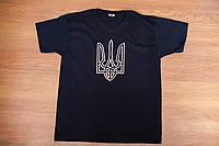 """Футболка """"Герб Украины"""". Черная, белая.  Размеры S, M, L, XL, XXL, XXXL."""
