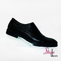 Спецобувь туфли мужские