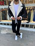 😜 Куртка - мужская зимняя куртка-кожанка на белом меху короткая, фото 2