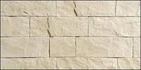 Полиуретановые формы для производства искусственного камня «Арена», Arena, фото 1