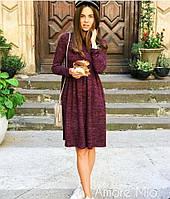 Женское классическое ангоровое платье, длинны миди, с 40 по 46рр, 11 цветов 40, Бордовое