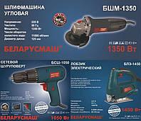 Набор комплект инструмента Беларусмаш Болгарка 1350Вт Лобзик 1450Вт Шуруповерт 1050Вт, фото 1