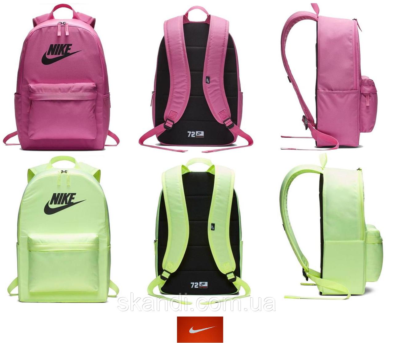 Рюкзак Nike Hernitage(Оригинал) 2 цвета