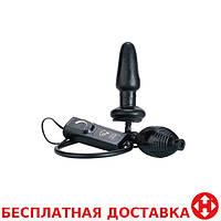 Анальный вибратор Inflatable Buttplug, 10x4 см