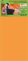 Подложка-гармошка оранжевая под ламинат и паркет Солид 1050 * 500 * 3 мм упаковка 10,5 кв.м