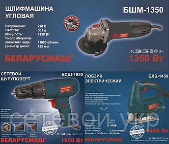 Набор комплект инструмента Беларусмаш Болгарка Лобзик Шуруповерт, фото 2