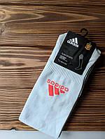 Оригинальные футбольные гетры Spain Away Adidas