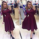 Стильное платье за колено, юбка-солнце, 5 цветов, с 40 по 46рр, фото 2