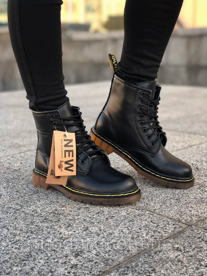 Зимние ботинки Dr. Martens (черные) - Унисекс