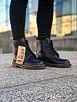 Зимние ботинки Dr. Martens (черные) - Унисекс, фото 7