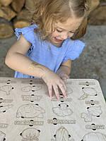 """Пазл-сортер """"Овочі"""" розмальовка для розвитку дитини, 46*36 см., комплект кольорових олівців у подарунок"""