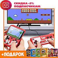 Портативная игровая консоль SUP 400 игр с джойстиком+ПОДАРОК!