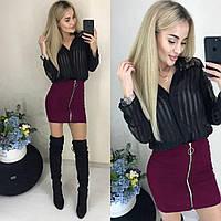 Женская юбка цвета марсала с молнией спереди. Короткая женская юбка. Женская одежда