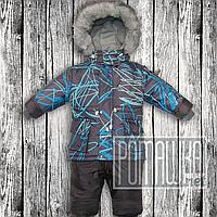Детский р 80 1-1,5 года съемный жилет зимний термо комбинезон куртка полукомбинезон штаны флис мальчику 3269 К