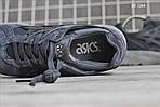 Мужские кроссовки Asics Gel-Kayano Trainer (темно серые), фото 2