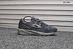 Мужские кроссовки Asics Gel-Kayano Trainer (темно серые), фото 8