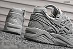 Мужские кроссовки Asics Gel-Kayano Trainer (светло-серые), фото 6