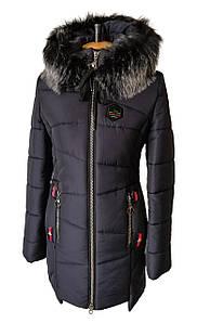 Зимние женские куртки  от производителя 42-52 синий