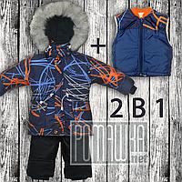 Детский р 92 2-3 года съемный жилет зимний термокомбинезон куртка полукомбинезон штаны овчина на мальчика 3269