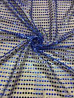 Пайеточная ткань копейка цвет электрик (ш. 100 см) для пошива праздничных, сценических, новогодних костюмов.